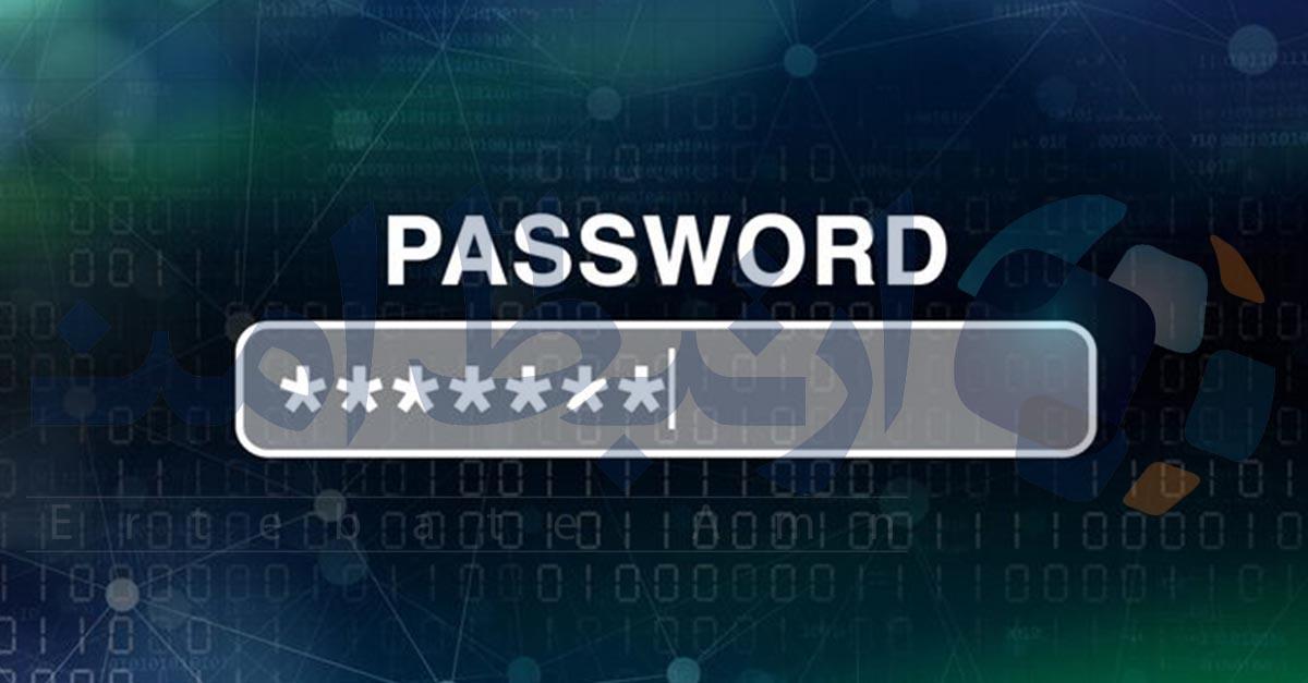 رمز عبور ایمن